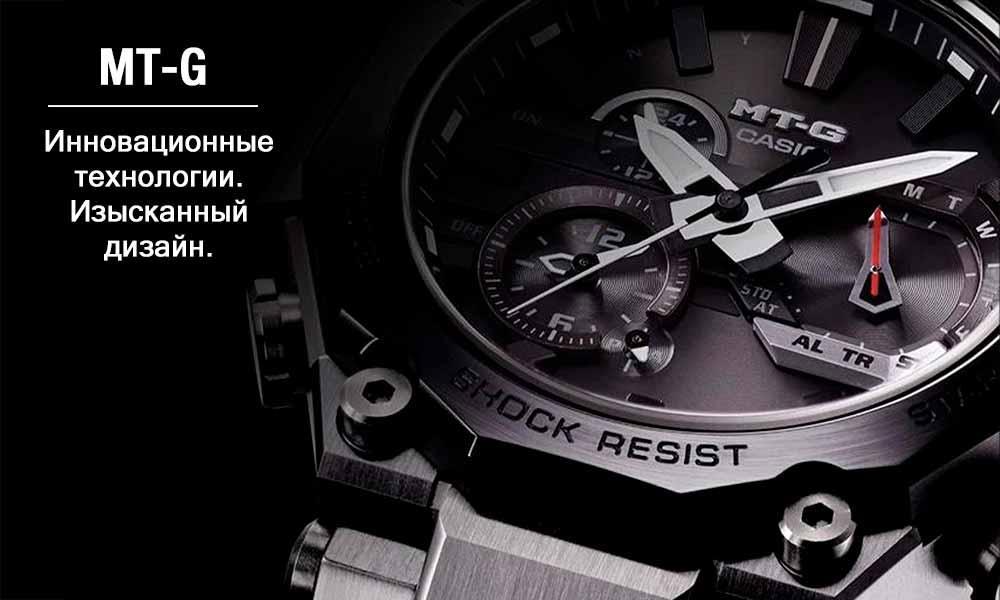 оригинальные наручные часы мировых брендов